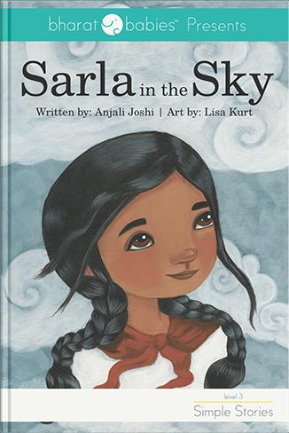 Sarla in the Sky Author: Anjali Joshi